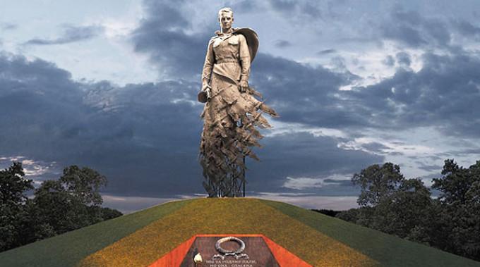 Так будет выглядеть мемориал. Изображение предоставлено Российским военно-историческим обществом