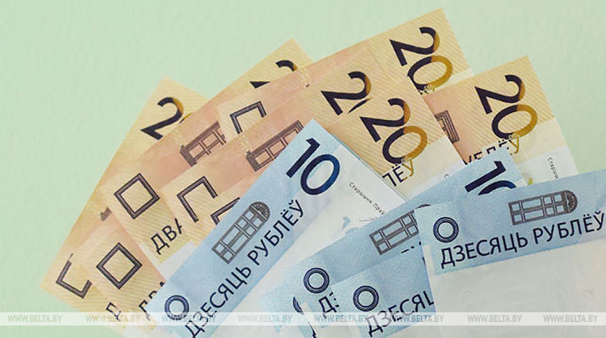 Картинки по запросу Новый размер удержания средств с нанимателей для выплаты зарплаты устанавливается с 10 сентября