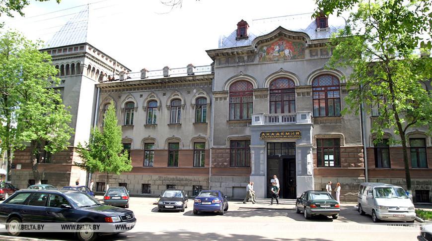 Витебская ветакадемия. Фото из архива