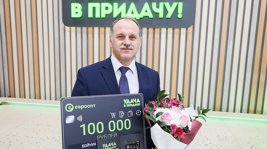 Минчанин Олег Бойчук купил кусочек сыра - а выиграл 100 000 рублей!