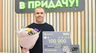 """Свою победу Сергей Авраменко ждал три года. """"Поздравила даже бывшая жена!"""""""