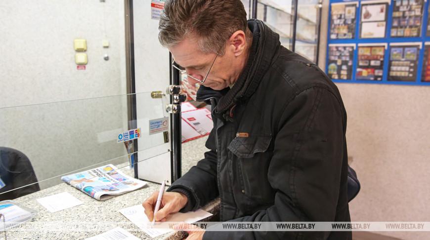 «Белпочта» предлагает 1 октября бесплатно отправить открытку