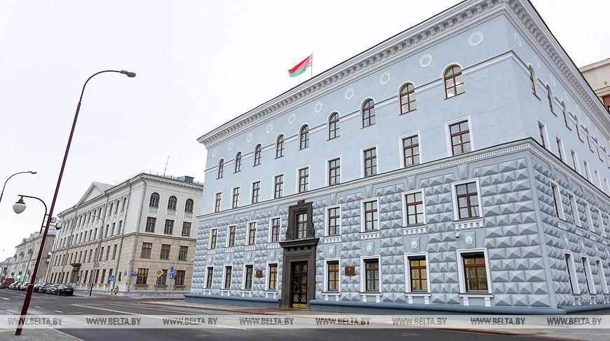 Здание Конституционного суда. Фото из архива