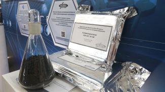 Суперконденсатор, разработанный на основе графеноподобного материала. Фото из архива