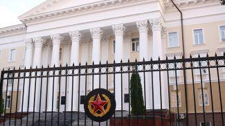 Министерство обороны. Фото из архива