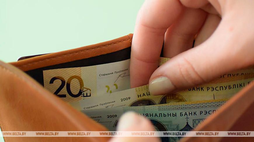 Средняя зарплата в Беларуси в сентябре составила Br1108,5
