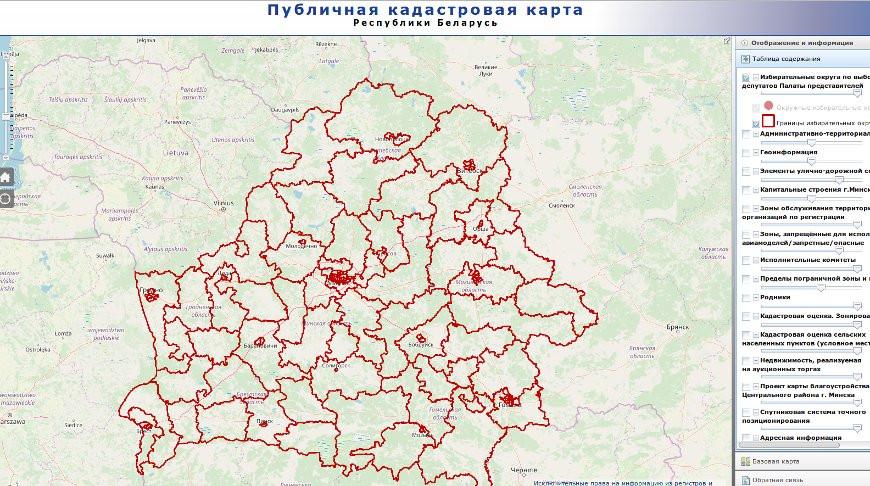 Скриншот из   публичной кадастровой карты