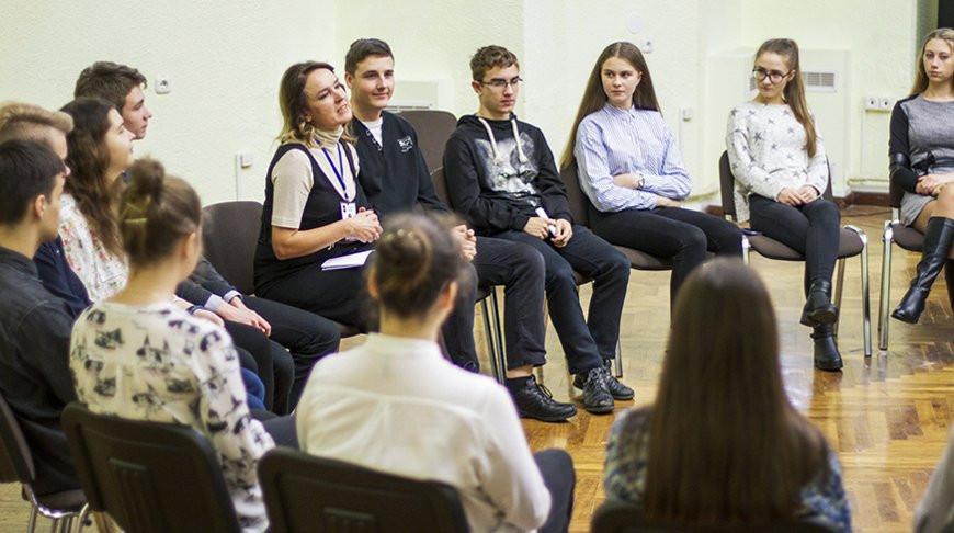 Участниками осенней школы Академии управления при Президенте стали 37 старшеклассников