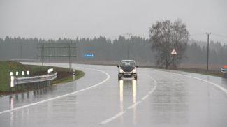 Фото Министерства транспорта и коммуникаций