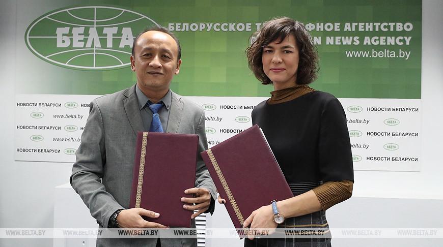 Татанг Махардика и Ирина Акулович