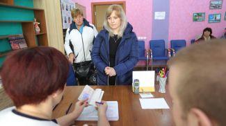 Во время досрочного голосования. Фото из архива