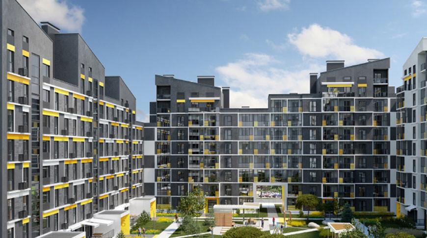 Предоставление займов под залог недвижимости