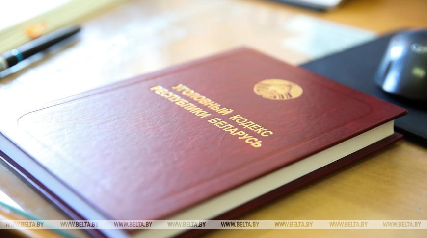 По следам совещания у Президента: как в Беларуси изменится борьба с наркотиками и возможно ли помилование для осужденных