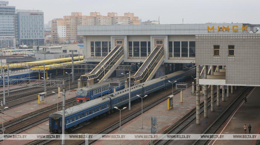 Белорусская железная дорога в декабре вводит новый график движения поездов, передает БЕЛТА.