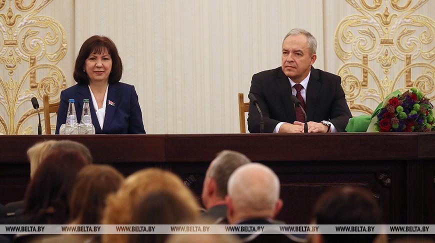 Наталья Кочанова и Игорь Сергеенко