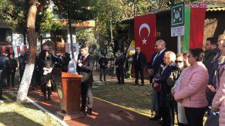 Фото Генерального консульства Беларуси в Стамбуле