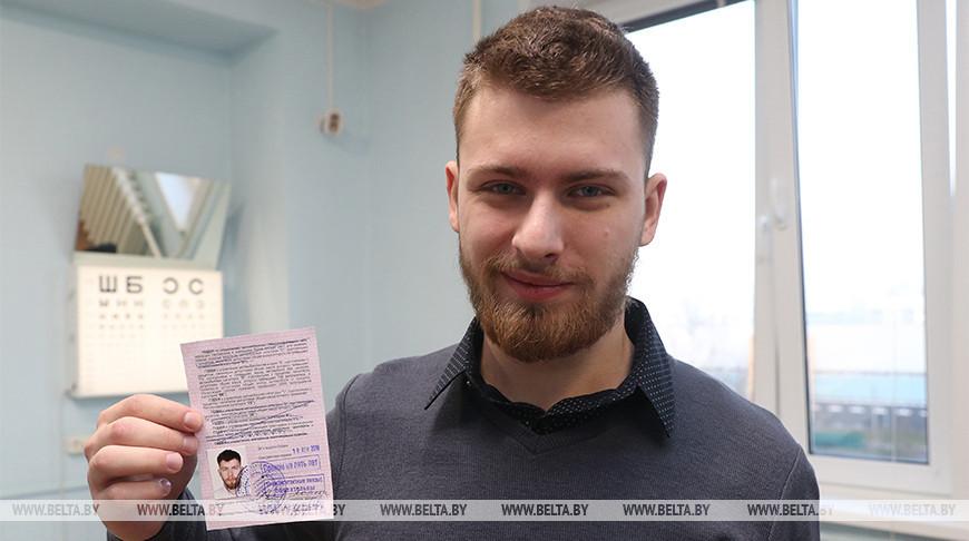 Дмитрий Ходосевич получил медицинскую справку о годности к управлению механическими транспортными средствами