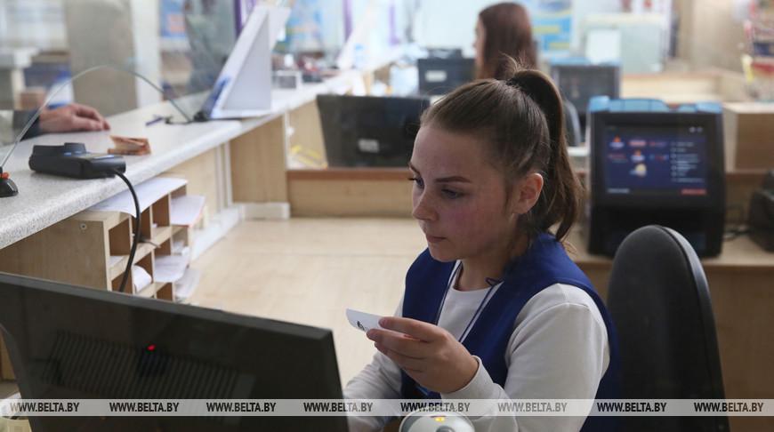 """""""Белпочта"""" вводит комиссию за некоторые платежи через ЕРИП в кассах"""
