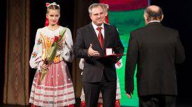 Владимир Привалов во время торжественного собрания. Фото gp.by