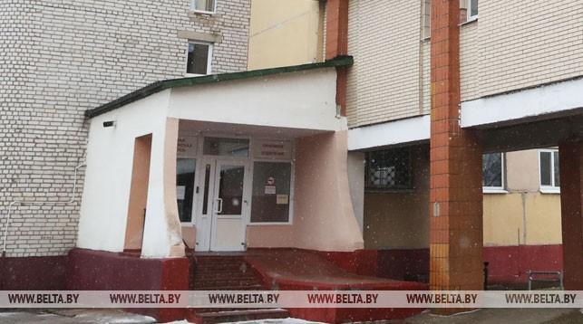 Столбцовская центральная районная больница,в которой госпитализированы пострадавшие