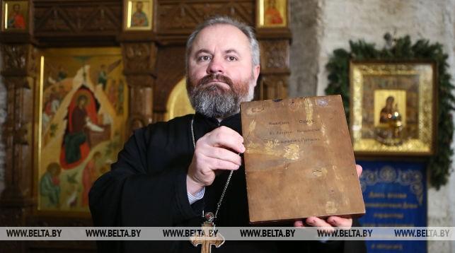 Протоиерей Александр Болонников
