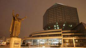 Национальная библиотека. Фото из архива
