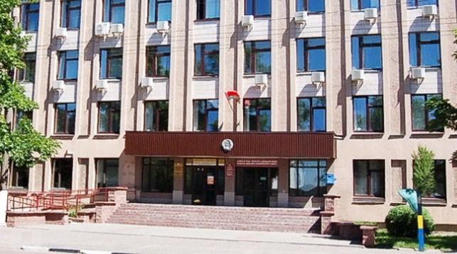 Экономический суд Витебской области. Фото Верховного суда