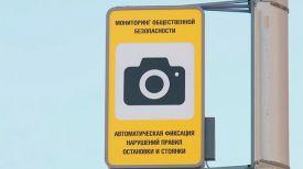 Фото УГАИ МВД
