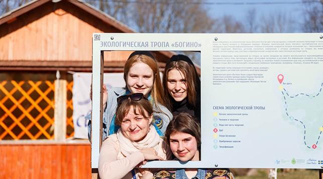 Фото Центра экологических решений