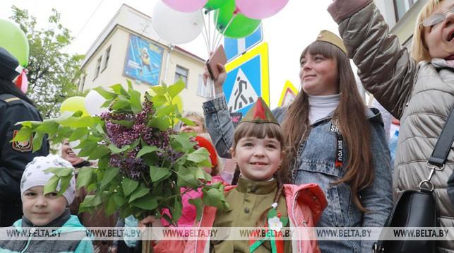 Во время парада