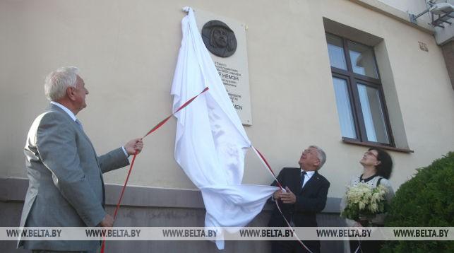 Михаил Мясникович и Станислав Карчевский открыли мемориальную доску в честь музыканта Чеслава Немена