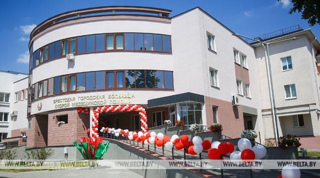 В Бресте модернизировали здание городской больницы скорой медпомощи
