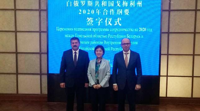 Геннадий Соловей, Бу Сяолинь и Кирилл Рудый. Фото посольства Беларуси в Китае