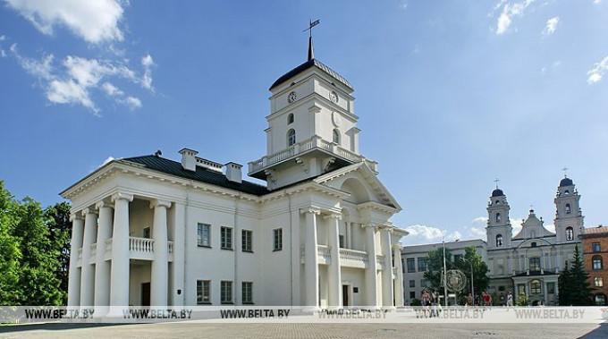 Минская городская ратуша. Фото из архива