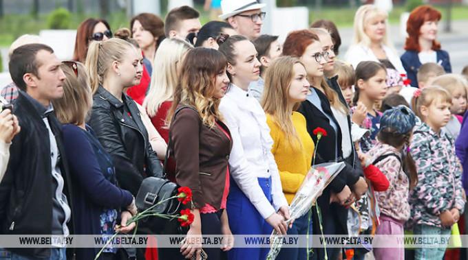 Во время проведения митинга