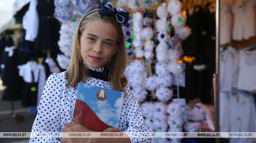 Юлия Гордей готовится к школе