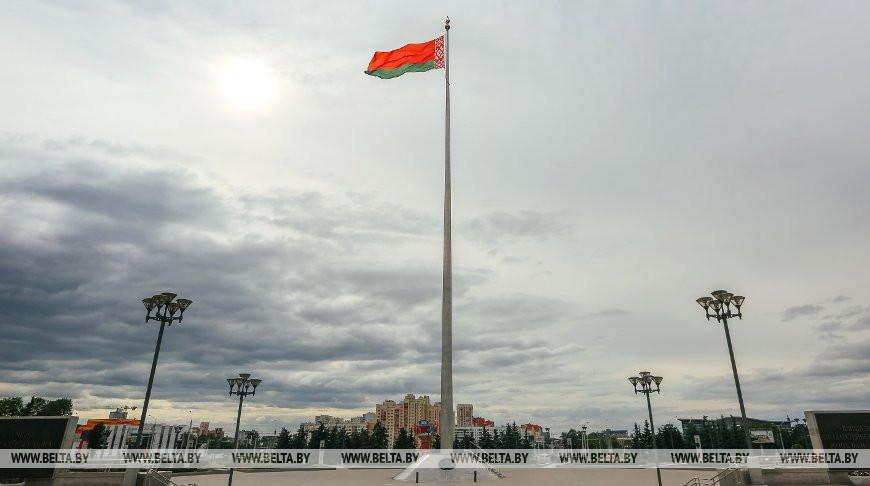 Площадь Государственного флага. Фото из архива