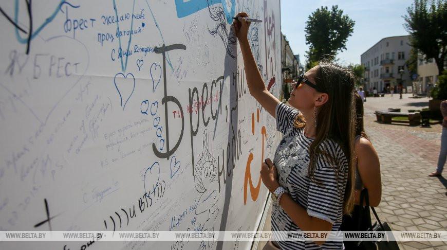 Большой баннер для поздравлений с тысячелетием появился в Бресте