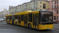 Как изменится движение транспорта в Минске в выходные