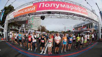 ФОТОРЕПОРТАЖ: Минский полумарафон прошел в белорусской столице