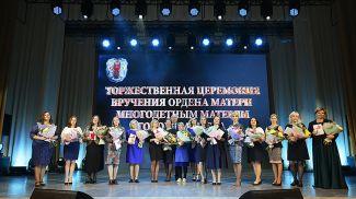 """Фото """"Минск-Новости"""""""