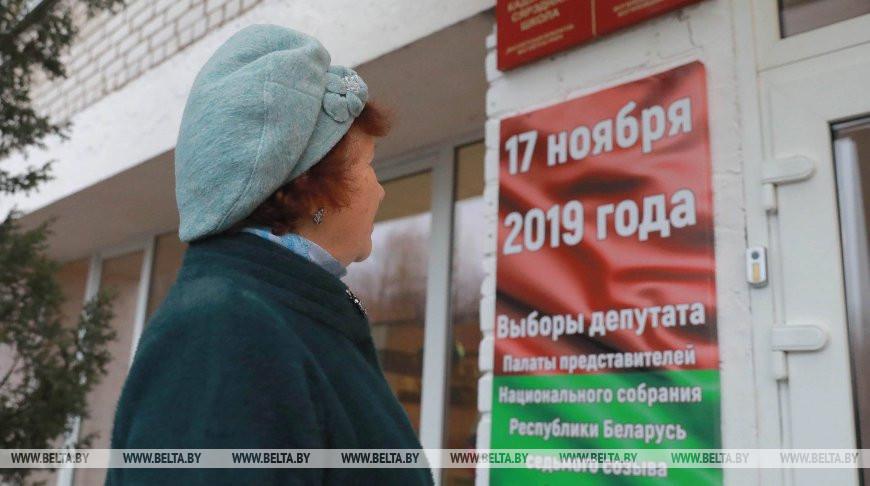 В Брестской области выборы состоялись во всех округах. Так кто же стал депутатом?