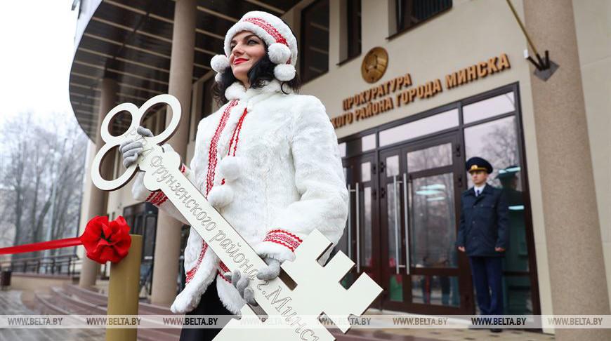 Во время торжественного открытия здания