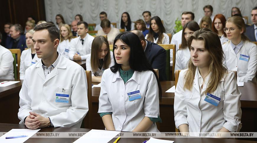 Студенты Гомельского государственного медицинского университета