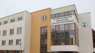 Могилевская областная детская больница. Фото из архива