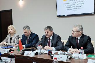 Во время заседания. Фото официального сайта правительства Кировской области