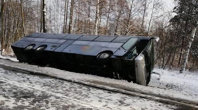 Фото podkarpacka.policja.gov.pl
