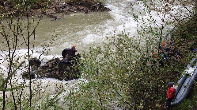 На месте происшествия. Фото нацполиции Украины