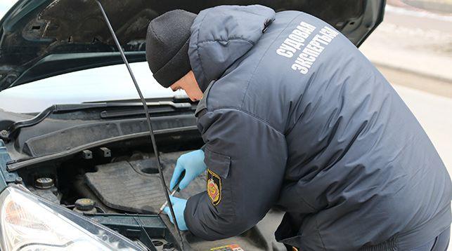 Фото управления Государственного комитета судебных экспертиз по Брестской области