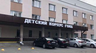 Фото из Telegram-канала МВД
